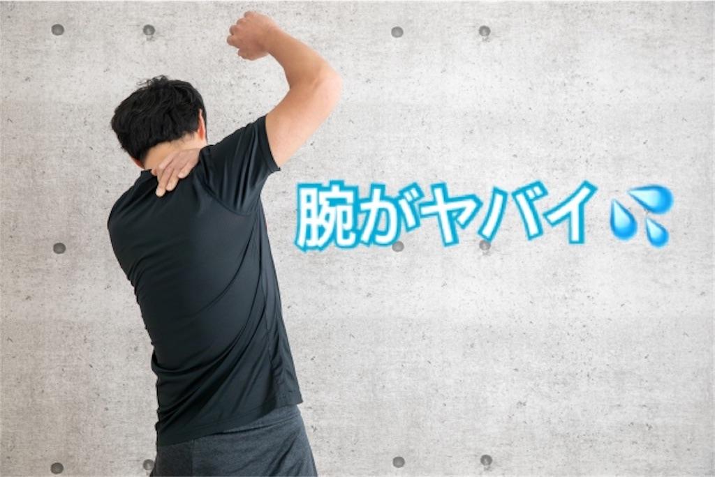 f:id:shigechikun:20200227180255j:image