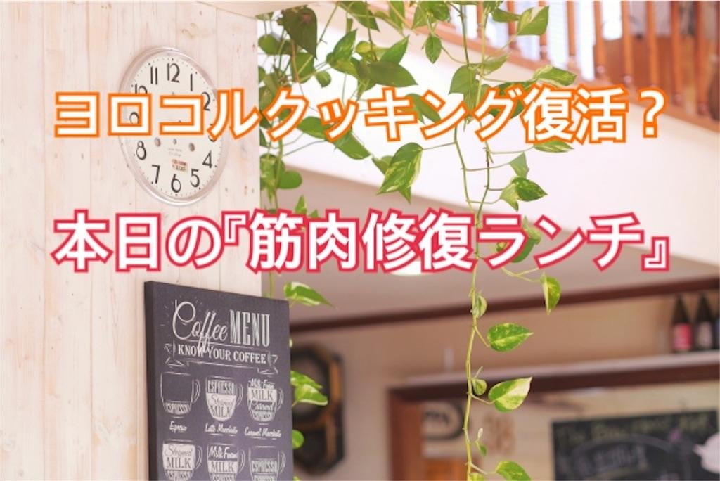 f:id:shigechikun:20200229103729j:image