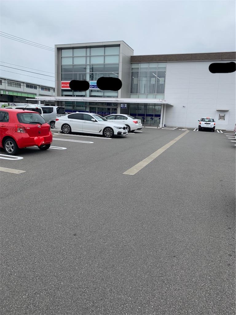 f:id:shigechikun:20200304174530j:image