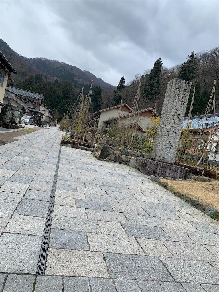 f:id:shigechikun:20200304174849j:image