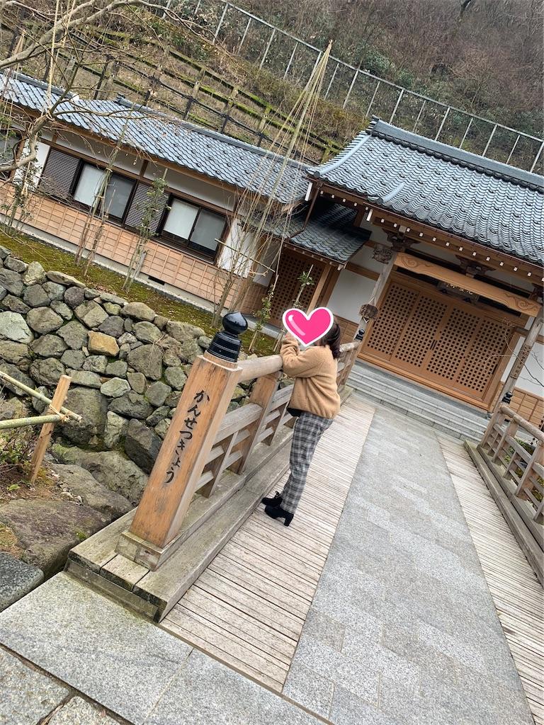 f:id:shigechikun:20200304175130j:image