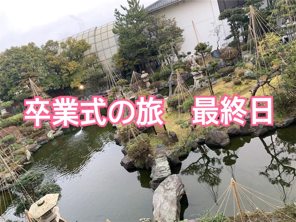 f:id:shigechikun:20200304181215j:image
