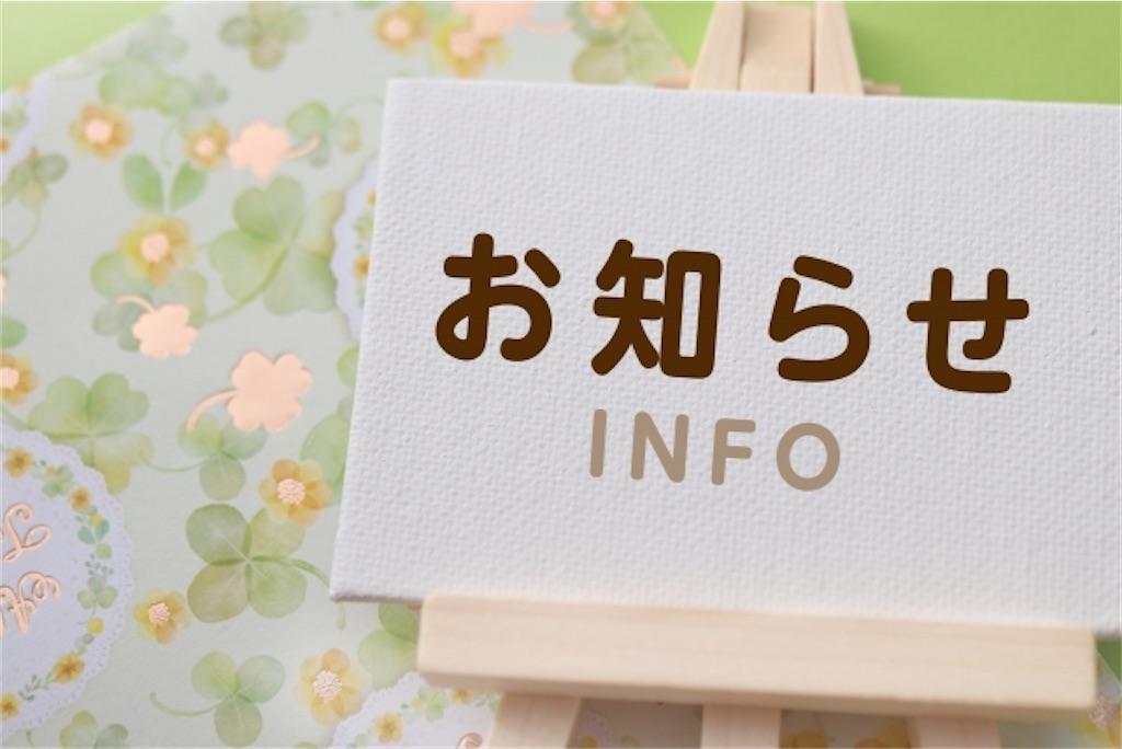f:id:shigechikun:20200308181401j:image
