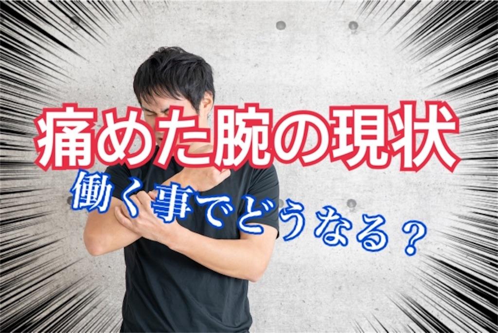 f:id:shigechikun:20200312170957j:image