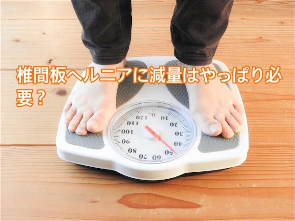 f:id:shigechikun:20200319211710j:image