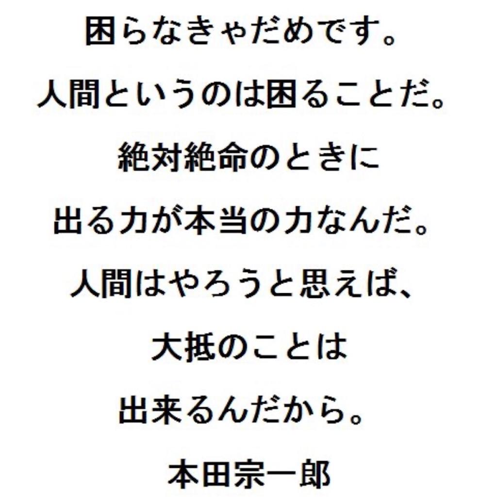 f:id:shigechikun:20200330060048j:image