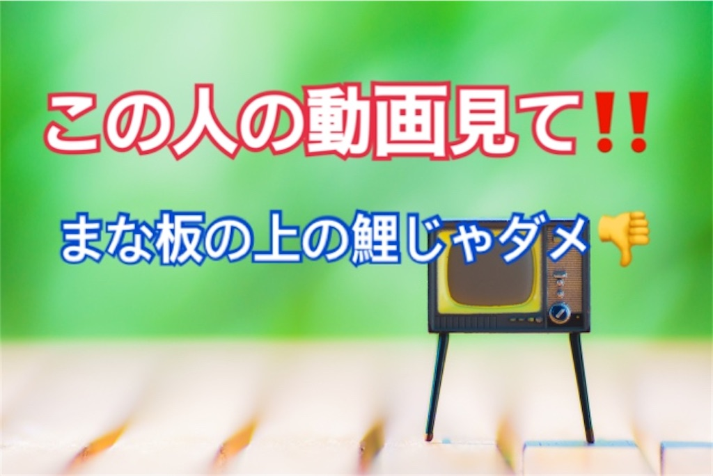 f:id:shigechikun:20200401181857j:image