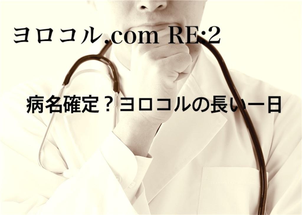 f:id:shigechikun:20200509212641j:image