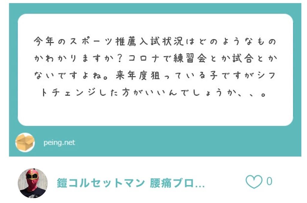 f:id:shigechikun:20200513164618j:image
