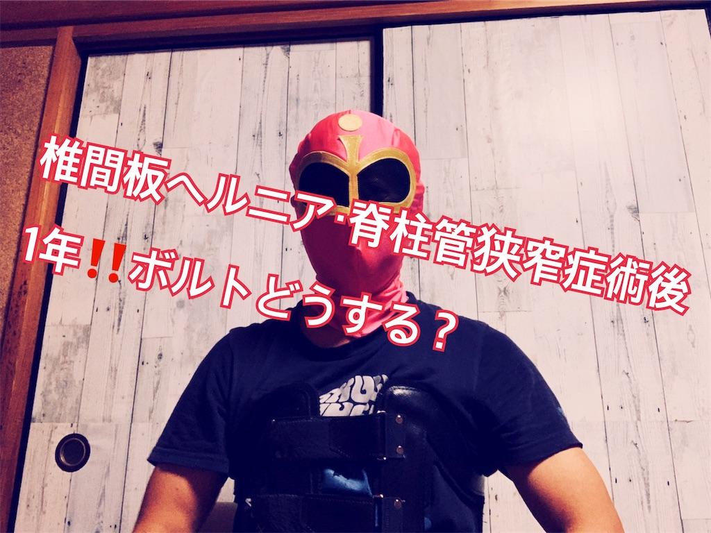 f:id:shigechikun:20200515230740j:image