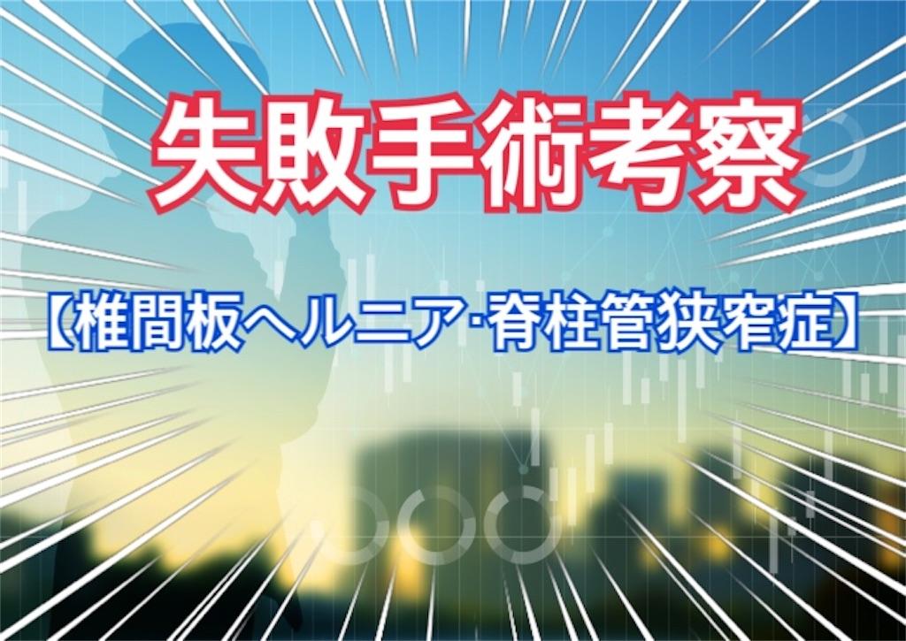 f:id:shigechikun:20200518203911j:image