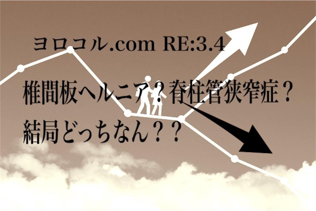 f:id:shigechikun:20200525201810j:image