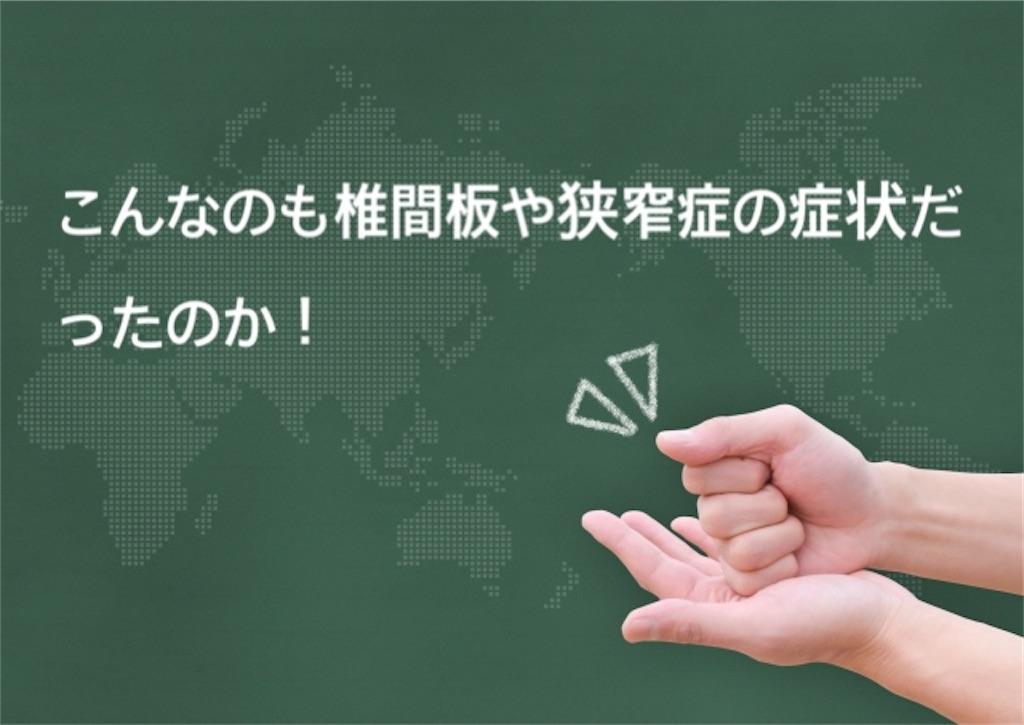 f:id:shigechikun:20200531154825j:image