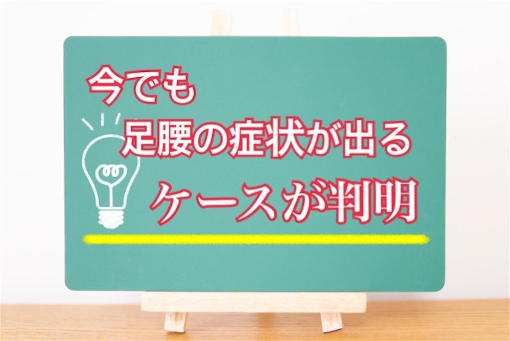 f:id:shigechikun:20200607174113j:image