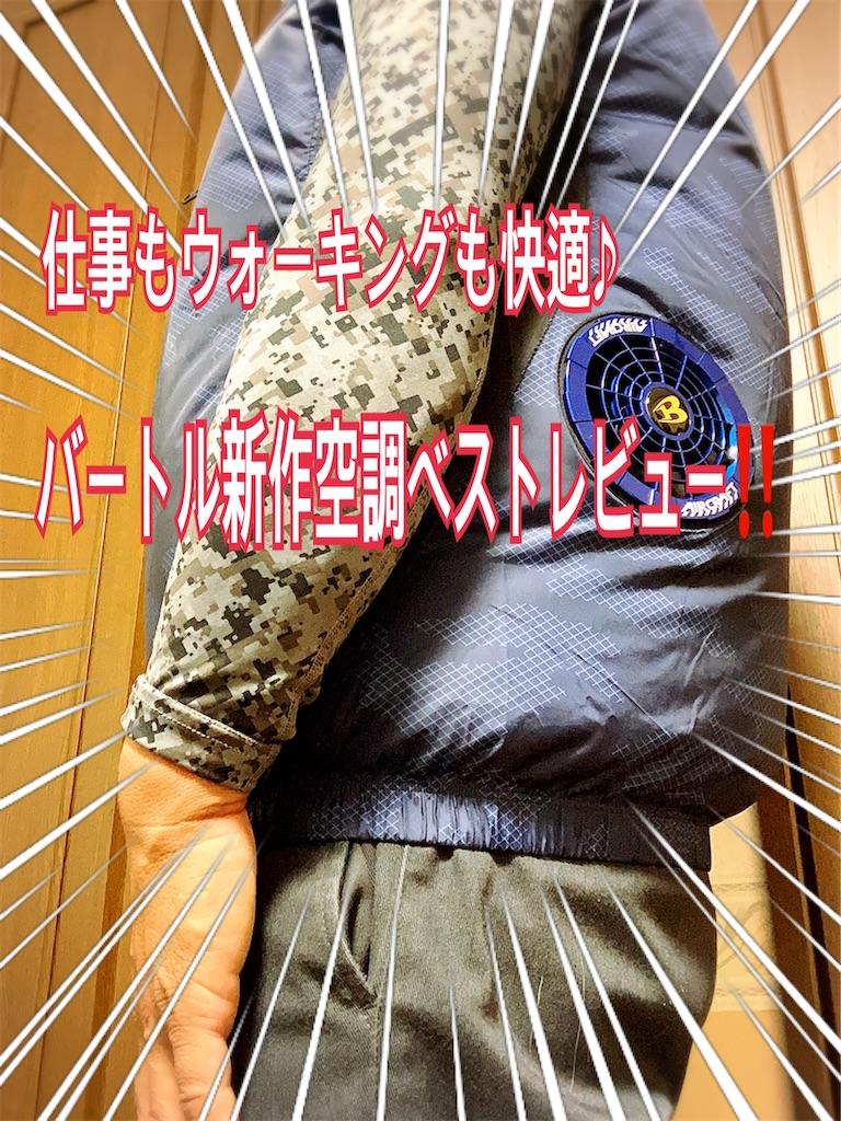 f:id:shigechikun:20200613194207j:image