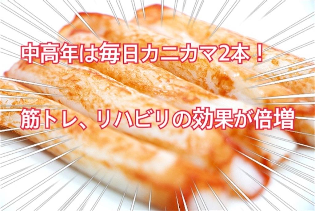 f:id:shigechikun:20200621214659j:image