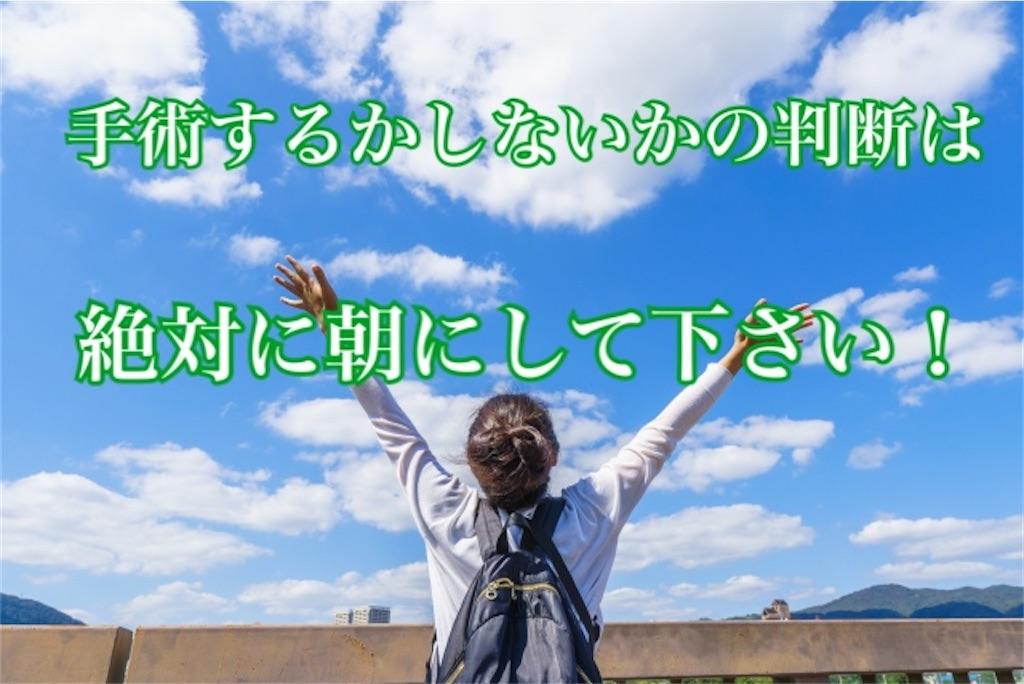 f:id:shigechikun:20200706103726j:image