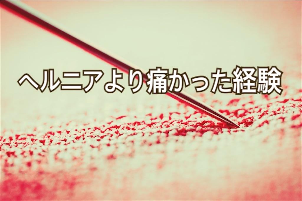f:id:shigechikun:20200710215316j:image