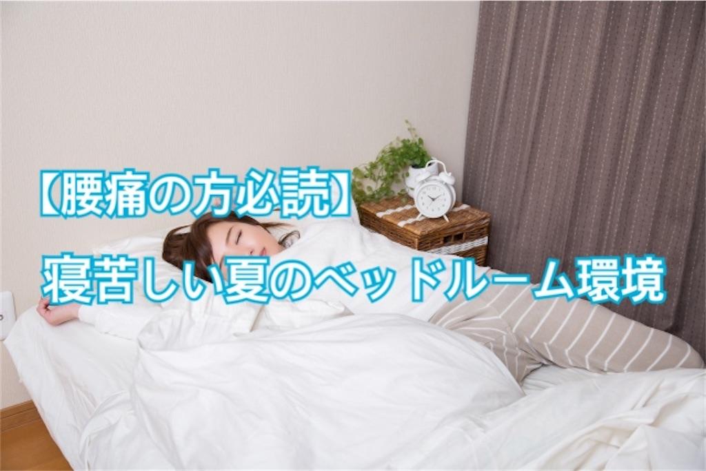 f:id:shigechikun:20200716080247j:image