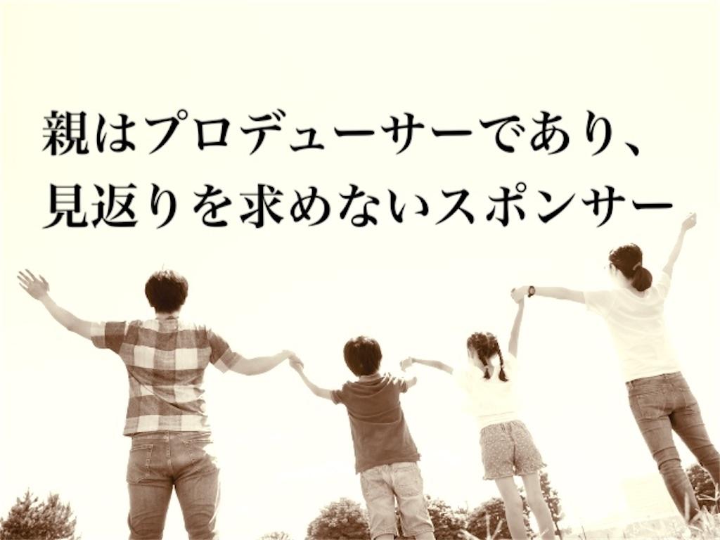 f:id:shigechikun:20200723083527j:image