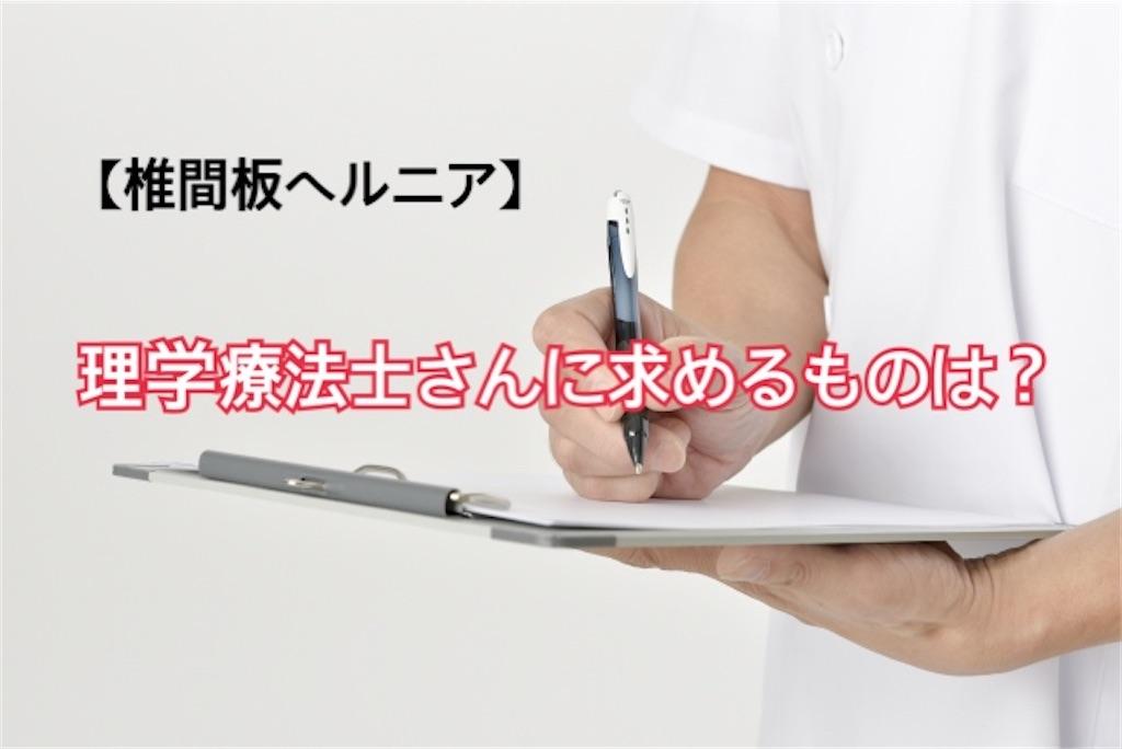 f:id:shigechikun:20200725082309j:image