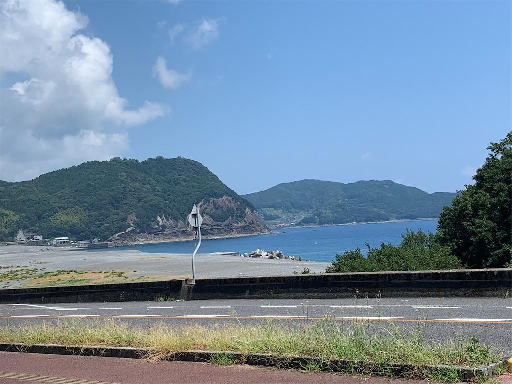 f:id:shigechikun:20200825201049j:image