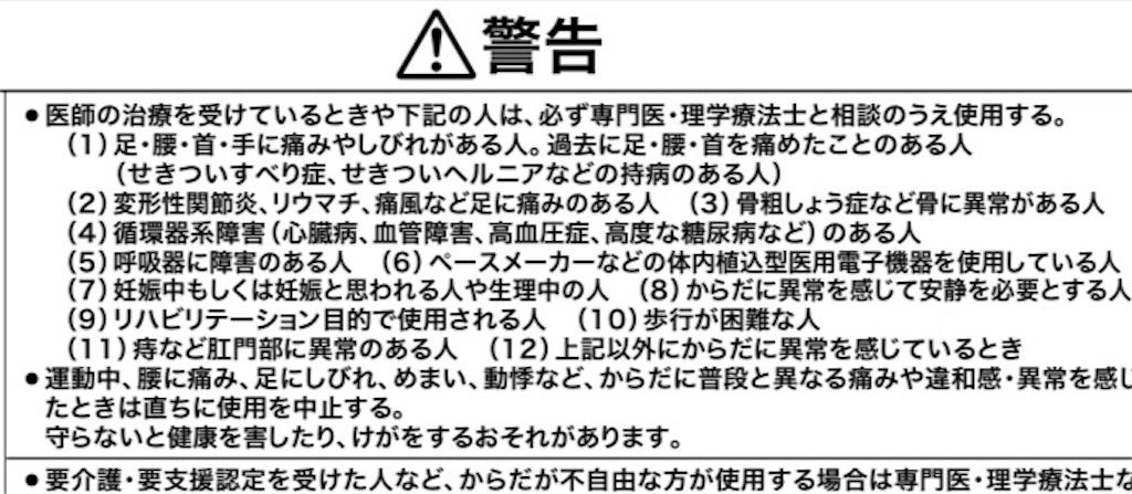 f:id:shigechikun:20200829174955j:image