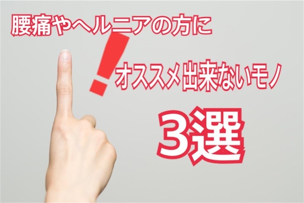 f:id:shigechikun:20200829191619j:image