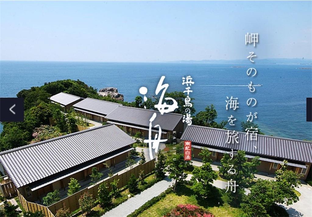 f:id:shigechikun:20200902211649j:image