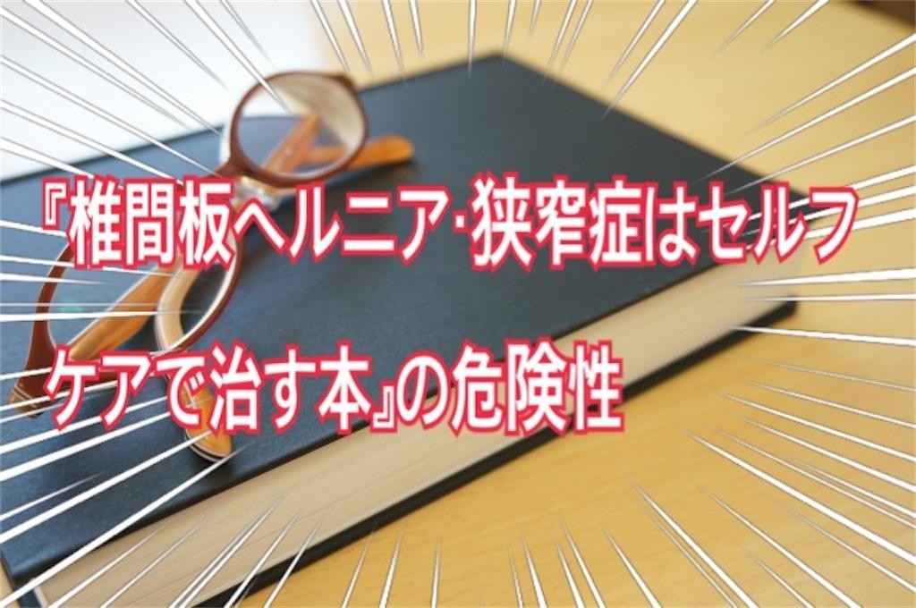 f:id:shigechikun:20200908213209j:image