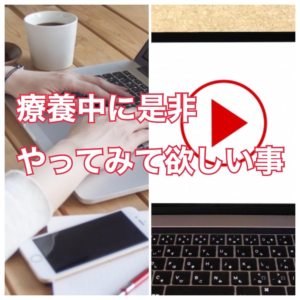 f:id:shigechikun:20200912212351j:image