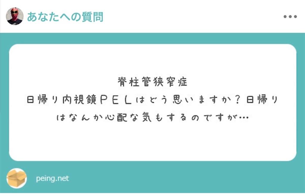 f:id:shigechikun:20200920193652j:image