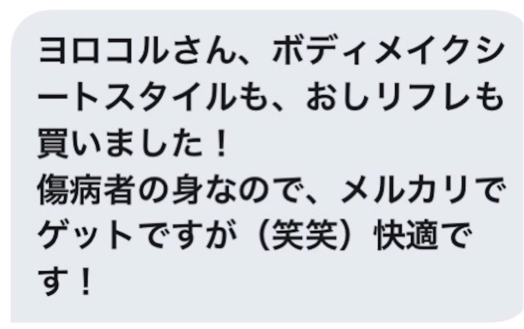 f:id:shigechikun:20200928201603j:image
