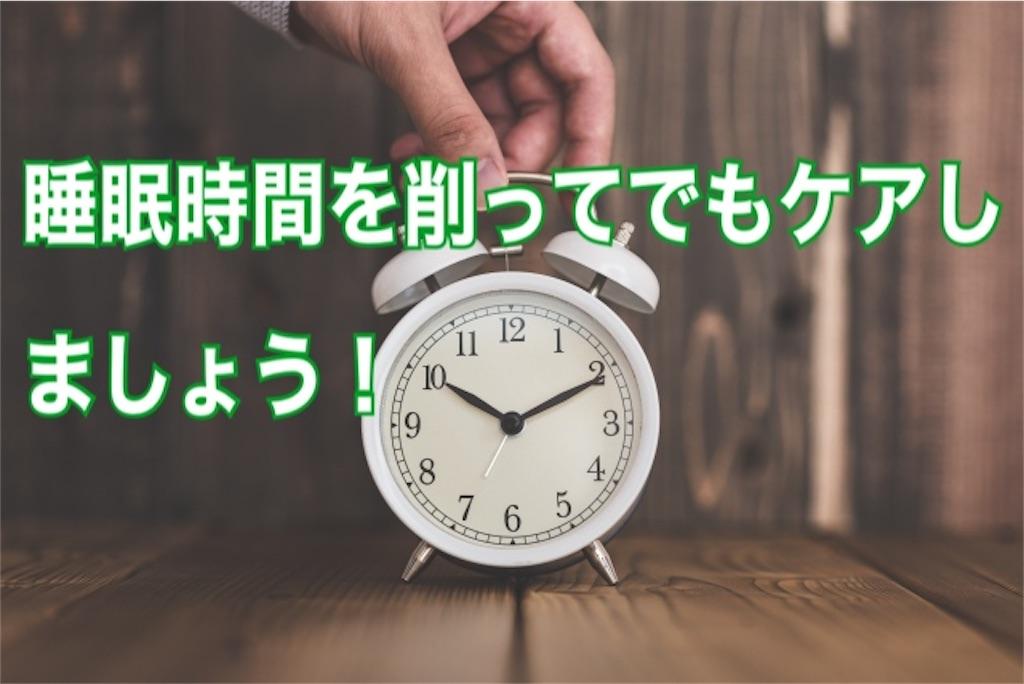 f:id:shigechikun:20201008162632j:image