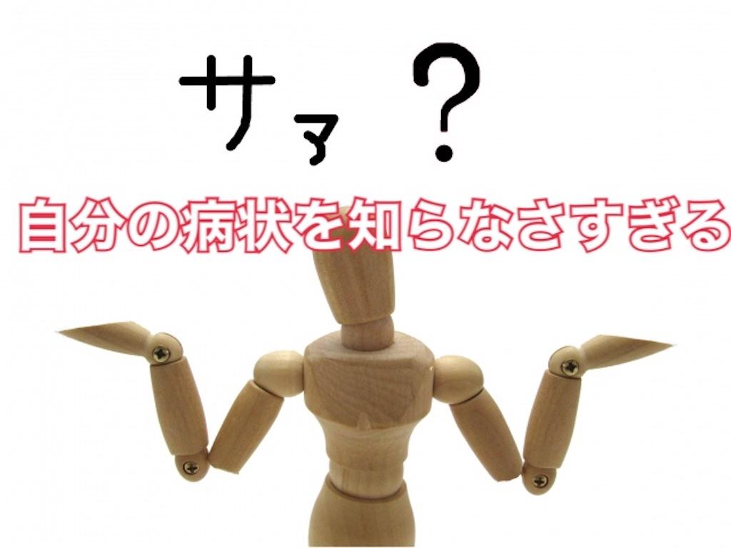 f:id:shigechikun:20201225202638j:image