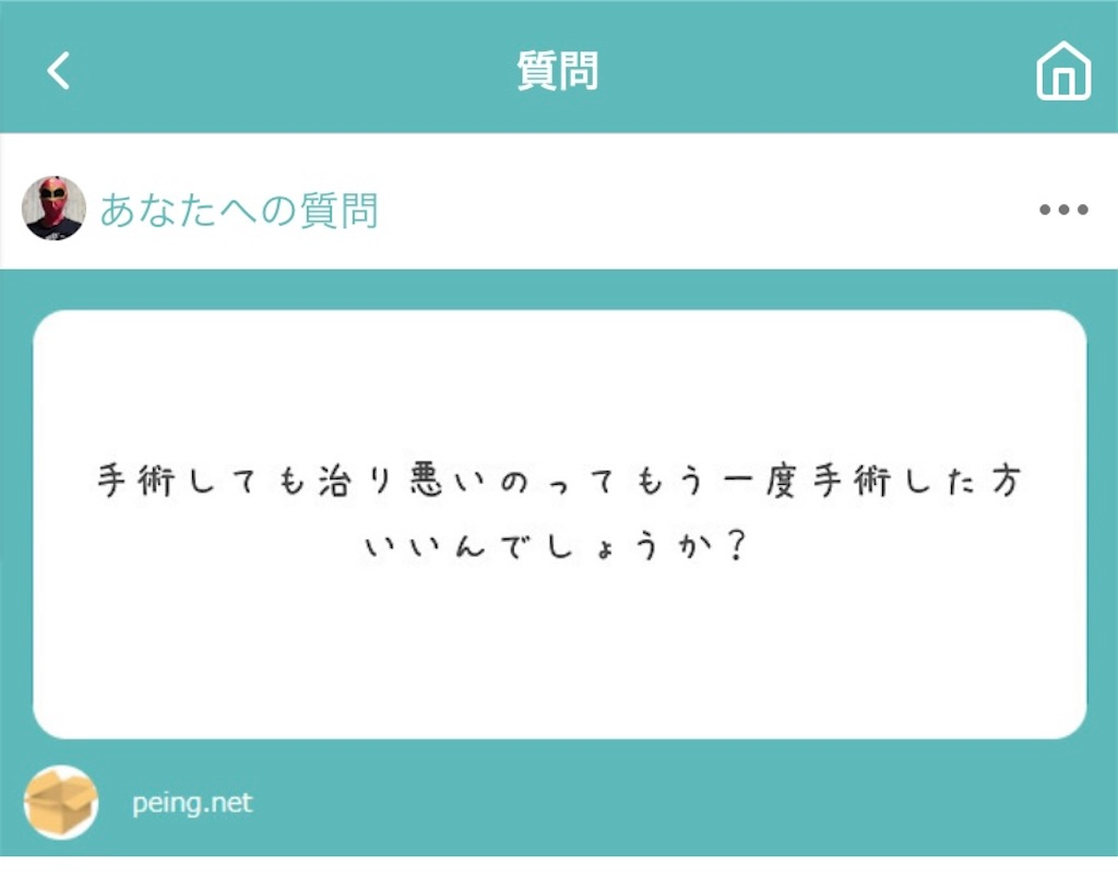 f:id:shigechikun:20201228103953j:image