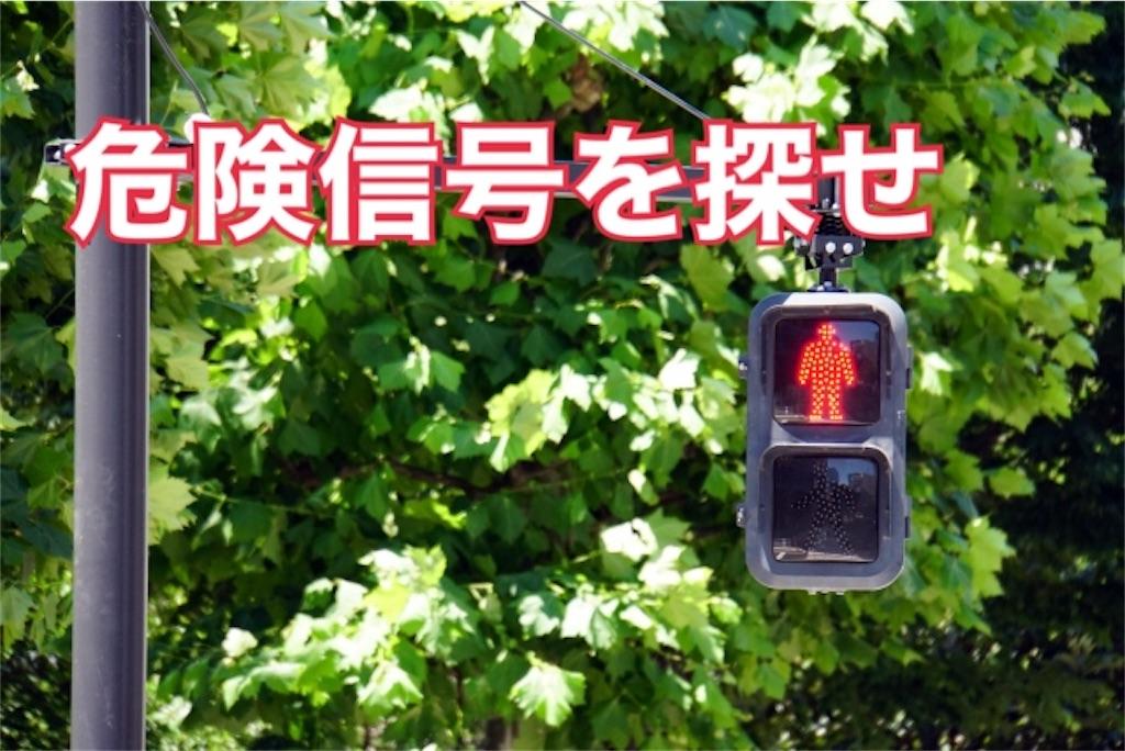 f:id:shigechikun:20210124222056j:image