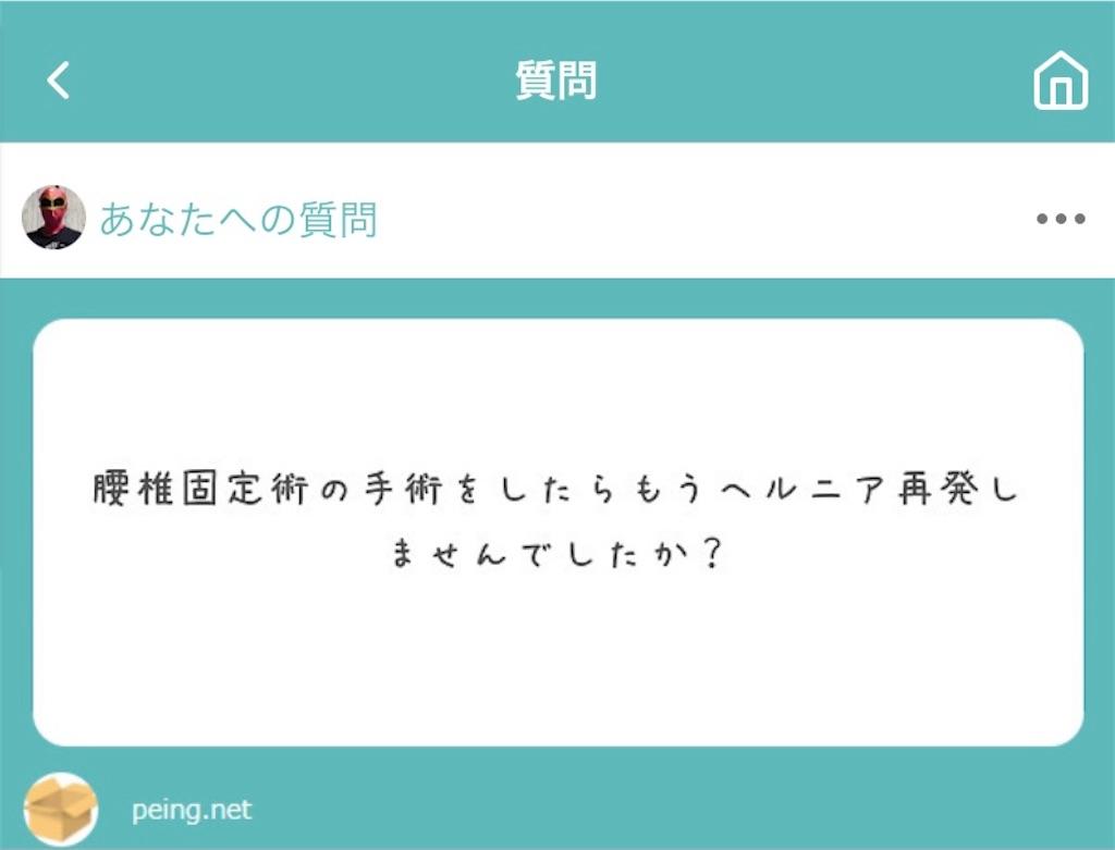 f:id:shigechikun:20210220180438j:image