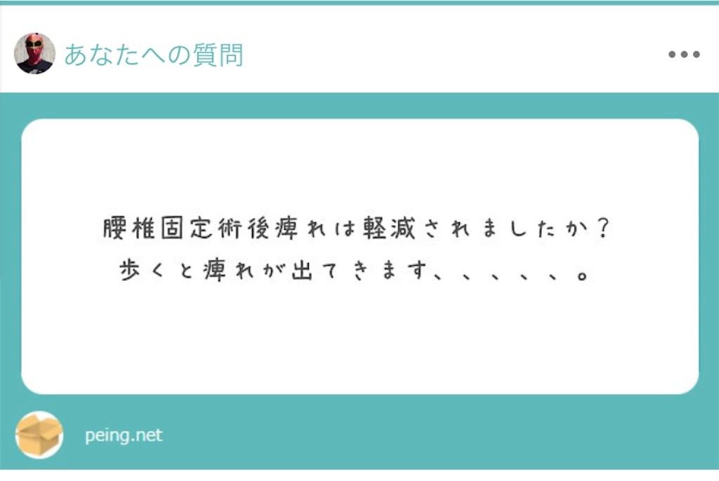 f:id:shigechikun:20210403110347j:image
