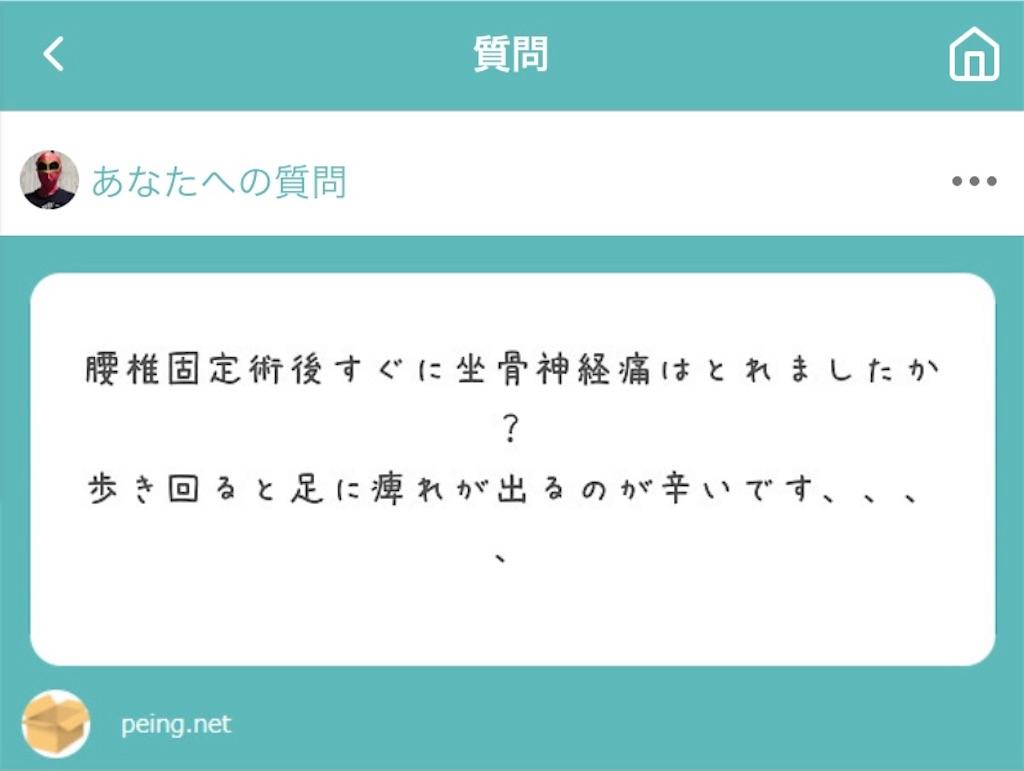 f:id:shigechikun:20210403110403j:image
