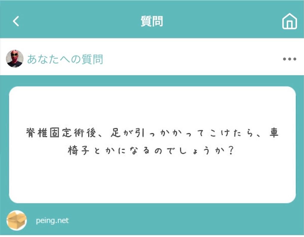 f:id:shigechikun:20210416082249j:image
