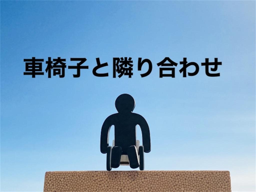 f:id:shigechikun:20210416171813j:image