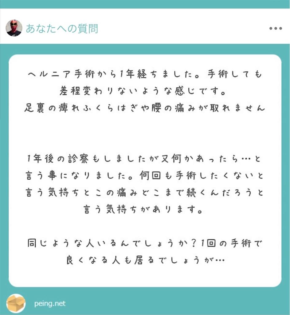 f:id:shigechikun:20210430073029j:image