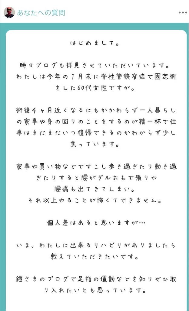 f:id:shigechikun:20210525172203j:image