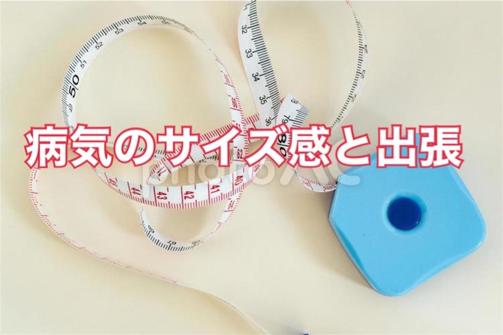 f:id:shigechikun:20210901205546j:image