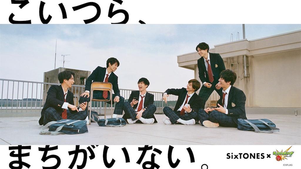 f:id:shigehokushinja:20200110111448j:image