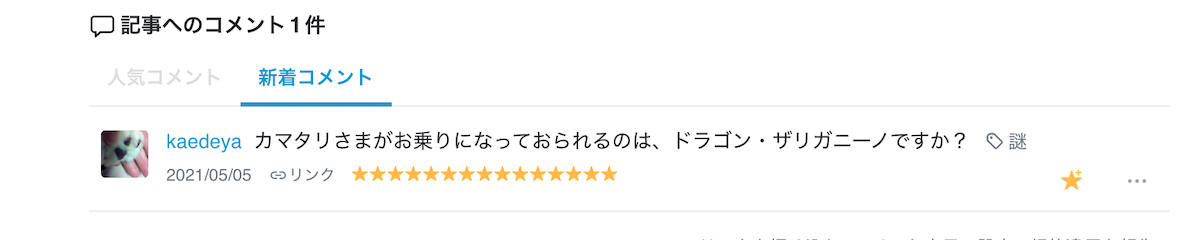 f:id:shigekihashimoto:20210505211127j:plain