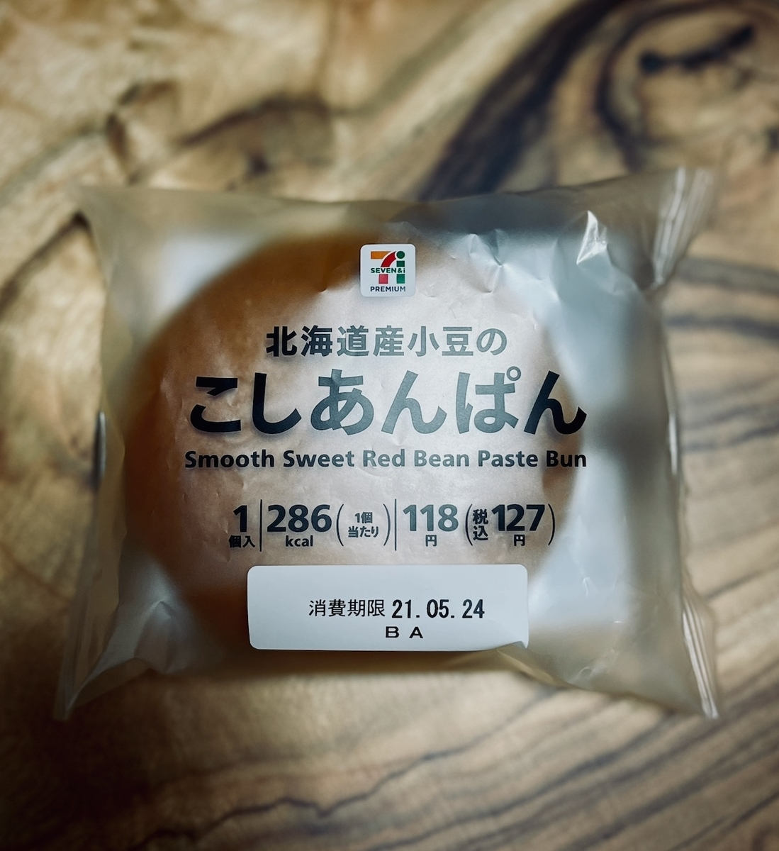 f:id:shigekihashimoto:20210520212459j:plain