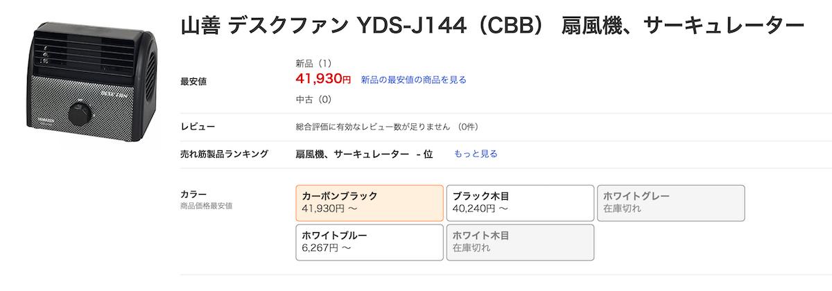 f:id:shigekihashimoto:20210627112106j:plain