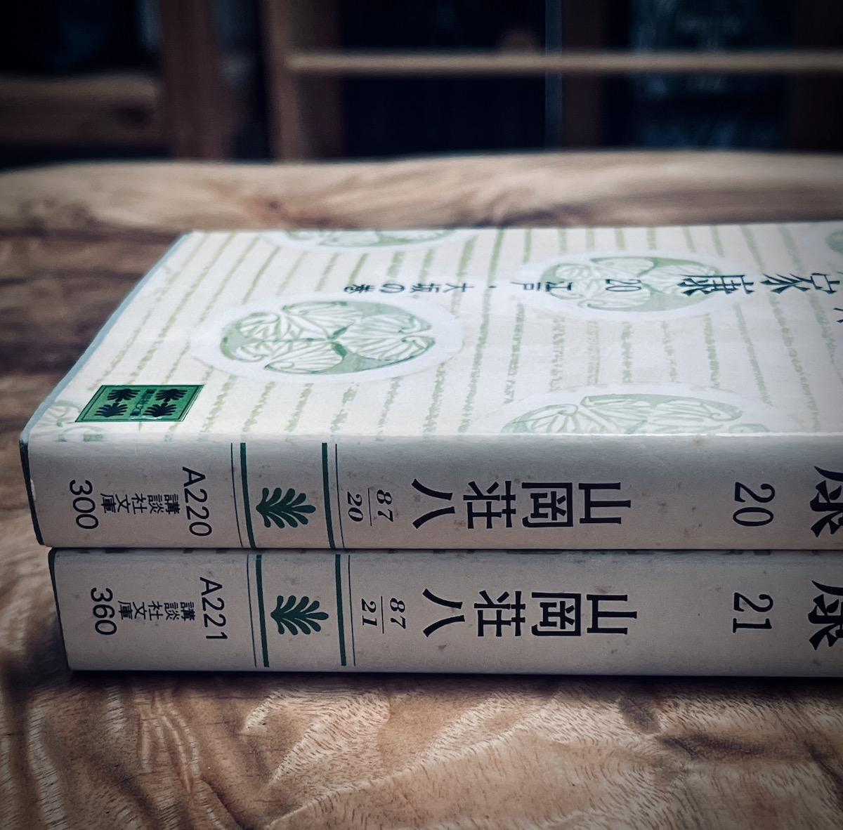 f:id:shigekihashimoto:20210703234403j:plain